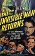 Постер «Человек-невидимка возвращается»