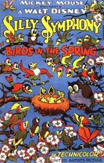 «Весенние пташки»