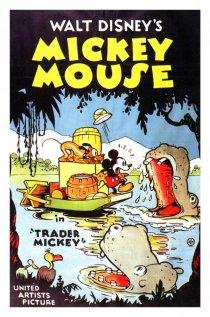 «Trader Mickey»