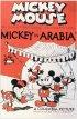 Постер «Микки в Аравии»
