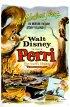 Постер «Перри»