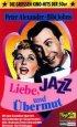 Постер «Любовь, джаз и проказы»