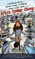 Постер «Ака Томми Чонг»