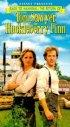 Постер «Новые приключения Тома Сойера и Геккельбери Финна»
