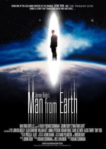 «Человек с Земли»