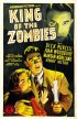 Постер «Король зомби»
