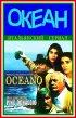 Постер «Океан»