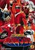 Постер «Отряд ниндзя Какурейнджеры»