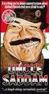 Постер «Дядя Саддам»