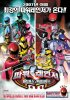 Постер «GôGô Sentai Bôkenjâ Za Mûvî Saikyô no Pureshasu»