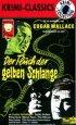 Постер «Проклятье Желтой змеи»