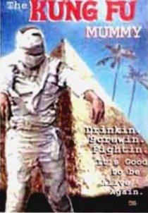 «The Kung Fu Mummy»