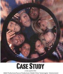 «Case Study»