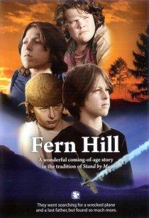 «Fern Hill»