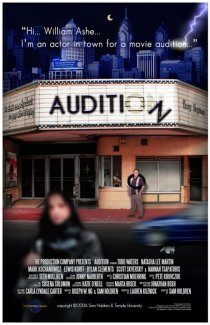 «Audition»