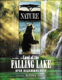 «Plitvice - Land der fallenden Seen»