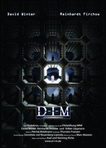 «D-I-M, Deus in Machina»