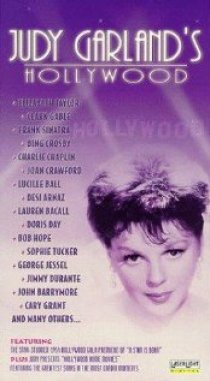 «Голливуд Джуди Гарланд»