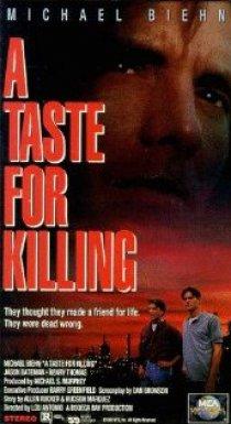 «Вкус к убийству»
