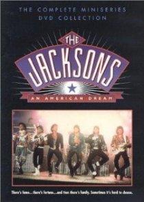 «Джексоны: Американская мечта»