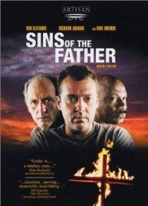«Грехи отца»