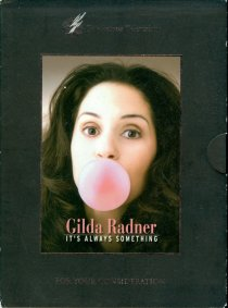 «Gilda Radner: It's Always Something»