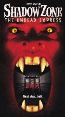 «Зона теней: Поезд вампиров»