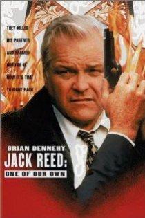 «Джек Рид – один из наших»