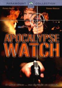 «Страж апокалипсиса»