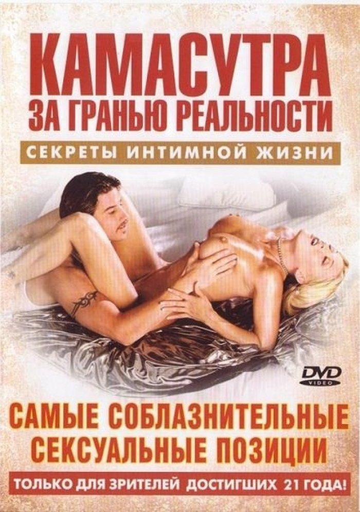 lesbi-bolshegrudie