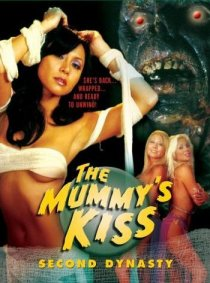 «The Mummy's Kiss: 2nd Dynasty»