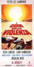 Постер «Дни жестокости»