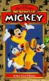 Постер «The Spirit of Mickey»