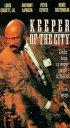 Постер «Хранитель города»
