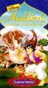 Постер «Aladdin's Arabian Adventures: Fearless Friends»