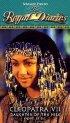 Постер «Королевские дневники: Клеопатра – дочь Нила»