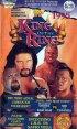 Постер «WWF Король ринга»