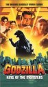 Постер «Годзилла, король монстров»