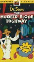 Постер «The Hoober-Bloob Highway»