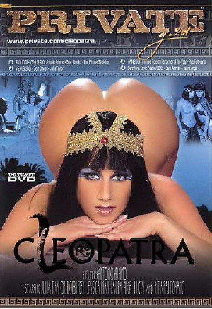Клеопатра порно актеры