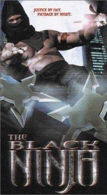 «The Black Ninja»