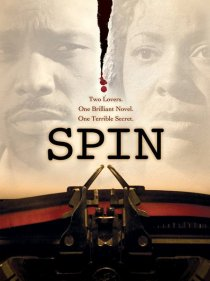 «Spin»