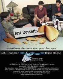«Just Desserts»