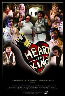 «Heart of the King»