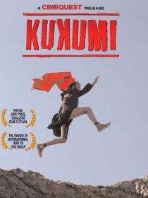 «Kukumi»
