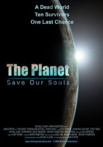 «The Planet»