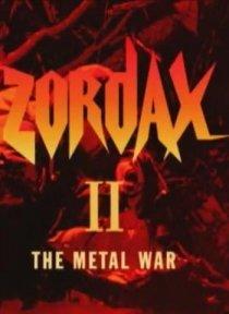 «Zordax II: La guerre du métal»