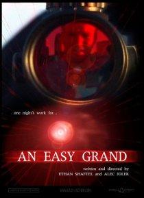 «An Easy Grand»