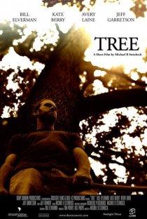 «Tree»