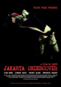 «Тайный агент Джакарта»